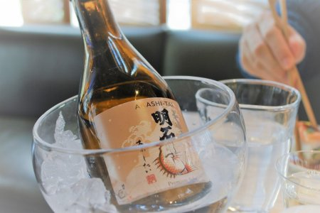 Sake Masterclass - Part I
