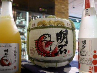 Different kinds of sake: featured here are sparkling sake (right) and yuzushu (left) from Akashi Tai Brewery