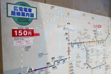 This bilingual tram map (Japanese and English) will be updated slightly at the end of 2013, but prices should be unchanged.
