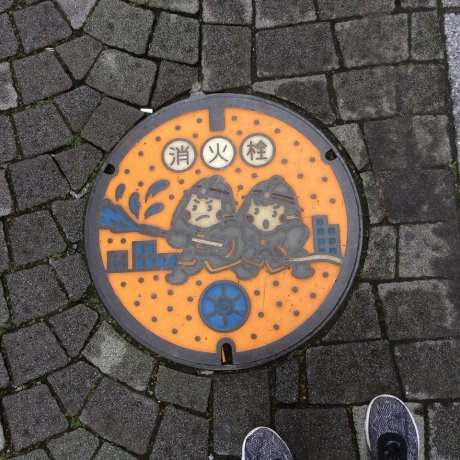 Japan's Artistic Manhole Covers