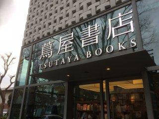 Chắc chắn nhà sách Tsutaya là một trong những nhà sách tuyệt vời nhất ở thành phố Tokyo, một nơi phải đến của những mọt sách