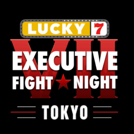 Executive Fight Night VII – Lucky 7