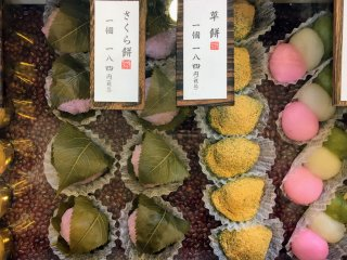 A beautiful selection of wagashi