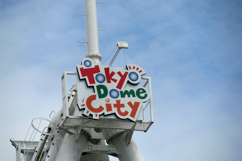 Эмблема Tokyo Dome City