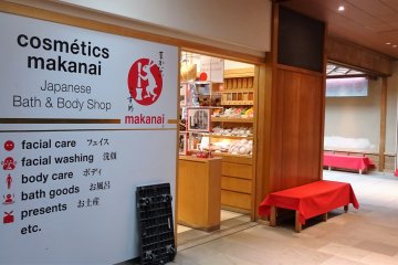 ร้านขายเครื่องสำอาง มะคะไน (Makanai) ที่มีเครื่องสำอางเมดอินเจเปนแท้ไว้บริการ