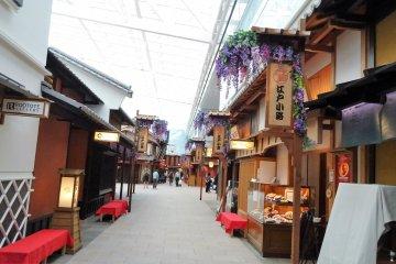 เพลิดเพลินใจใน Edo-Koji