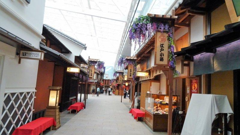 เอโดะ-โคะจิ (Edo-Koji) คือแหล่งช้อปปิ้งและศูนย์รวมร้านอาหาร บนชั้นสี่ของอาคารระหว่างประเทศ