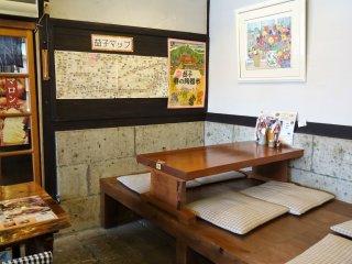 โต๊ะตัวเตี้ยนั่งพื้นแบบญี่ปุ่น