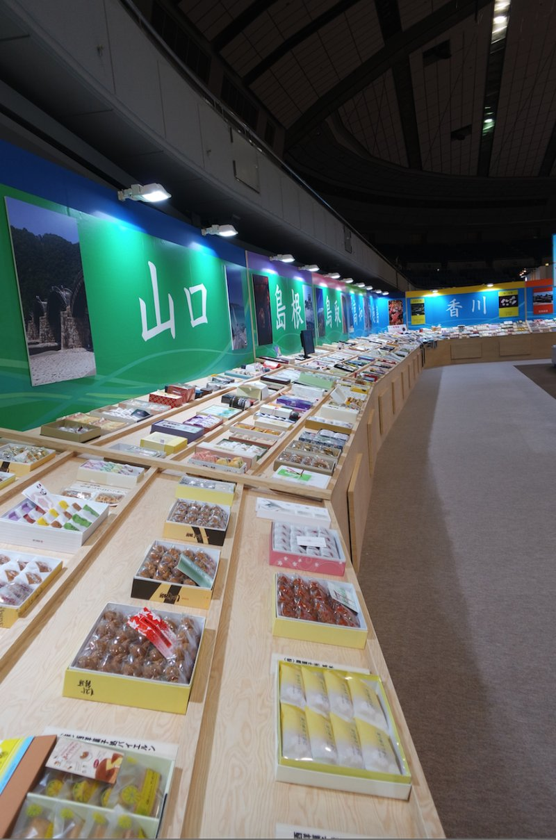 Oisesan confectionary expo 2017 in mie prefecture mie japan travel japan tourism guide and - Date japan expo 2017 ...