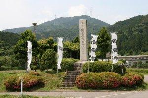 Sekigahara Battlefield monument