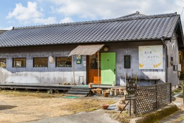 A gallery across from Ramune Onsen with ceramics and jewelery