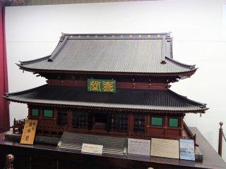 โมเดลจำลองอาคารซานบุตซึตโดะ (Sanbutsudo)