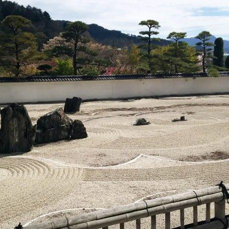 Samurai Trail's Little-known Spots