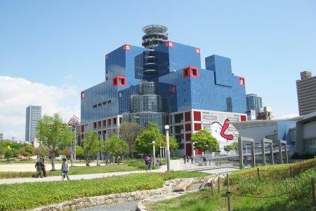 Osaka, Kota Modern