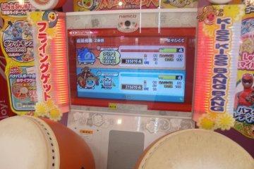 Namco Land Saga
