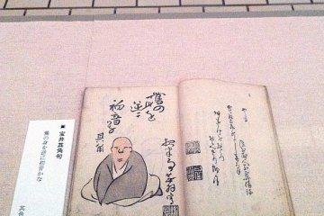 Manga has a long history