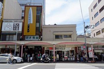 ร้านมีด Kamata Hakensha