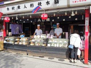 ร้านขนมนินเกียว-ยะกิ