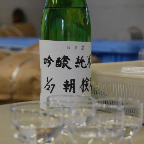 Sake Tasting in Sawara
