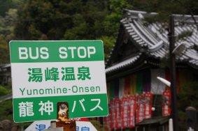 Une Halte à Yunomine Onsen