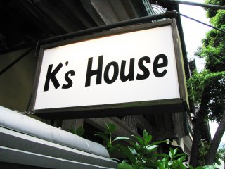 I really liked K's House!
