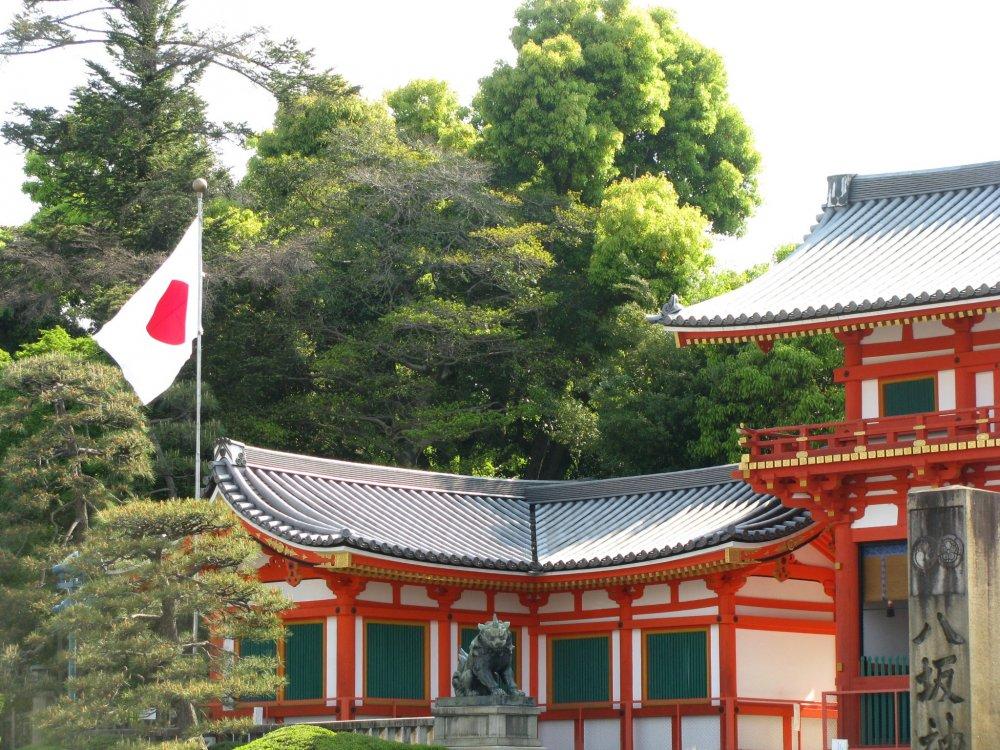 Pintu masuk Kuil Yasaka