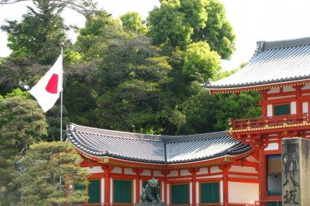 Kuil Yasaka, Kyoto