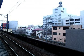 View from the platform