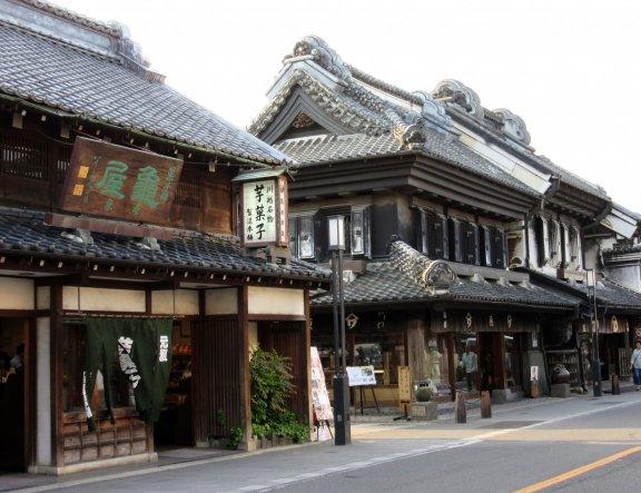 Phố thương mại Kawagoe