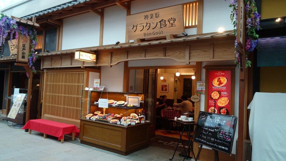 ร้าน Bon Gout เป็นร้านอาหารอิตาเลี่ยนที่ตั้งอยู่ใน เอโดะ-โคะจิ (Edo-Koji) แหล่งช้อปปิ้งและศูนย์รวมร้านอาหาร บนชั้นสี่ของอาคารระหว่างประเทศ ท่าอากาศยานนานาชาติโตเกียว
