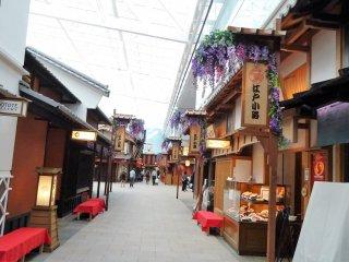 ในเอโดะ-โคะจิ (Edo-Koji)