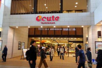 ร้าน Ecute ในสถานีทะชิคะวะ