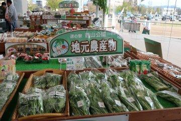 Freshly produced vegetables
