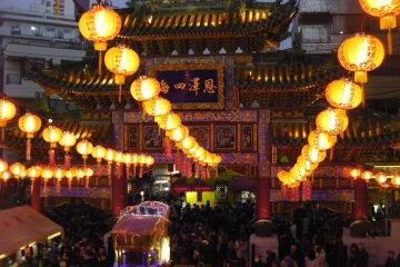 Yokohama's Chinese New Year: Day 1