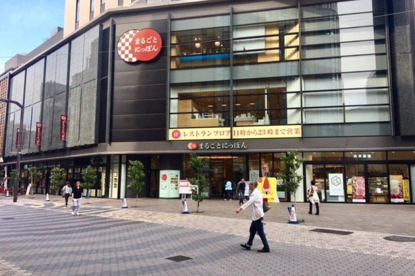 Khung cảnh bên ngoài Marugoto Nippon
