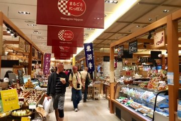 First floor - food products made in Japan