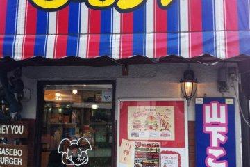 The exterior of the Big Man burger shop