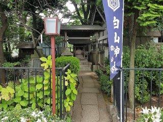 ศาลเจ้าเล็กๆ ภายในบริเวณ ศาลเจ้าฮะคุซาน (Hakusan)