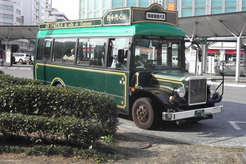 Bus Sunpu Roman