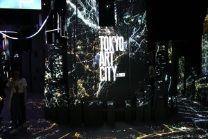 Welcome to Tokyo Art City – projection mapping over Tokyo's skyscrapers