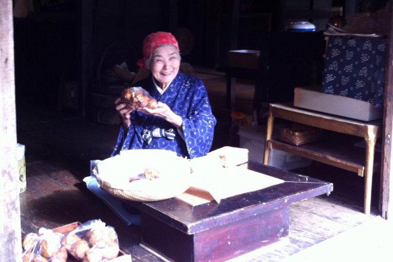 ศูนย์วัฒนธรรม Ryukyu Mura