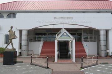 Utsukushigahara Highland Open Air Museum