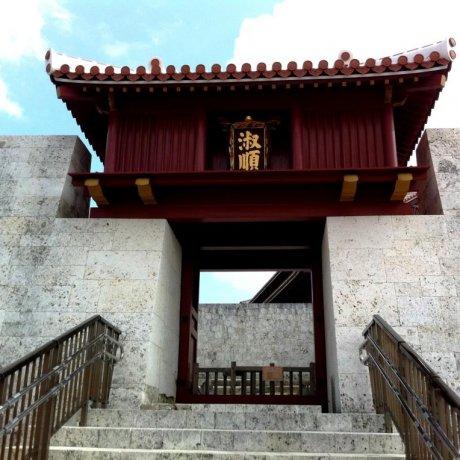 Naha's World Heritage Shuri Castle [Closed]