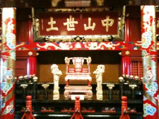 The Red Royal Court at Shuri Castle a world heritage site in Naha Okinawa shows the Chinese styling influence