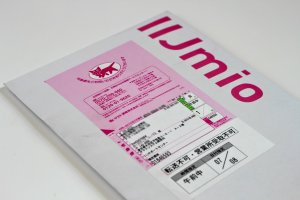 Stay Connected with an IIJmio SIM