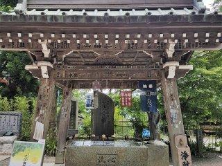 อ่างน้ำเทะมิซุ (temizu) อ่างน้ำเทะมิซุที่ใช้สำหรับชำระล้างก่อนเข้าวัดและศาลเจ้า