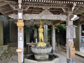 อ่างน้ำเทะมิซุ (temizu)