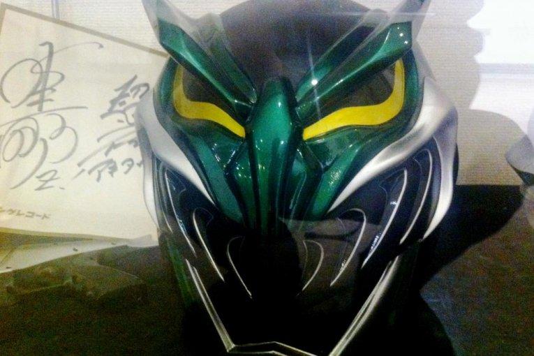 Cơn sốt cosplay và manga ở Akita