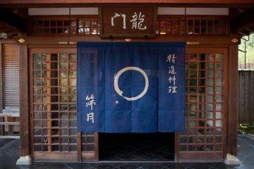 Shigetsu Zen Cuisine