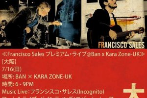 "Francisco Sales ""Miles Away"" Japan Tour 2017"